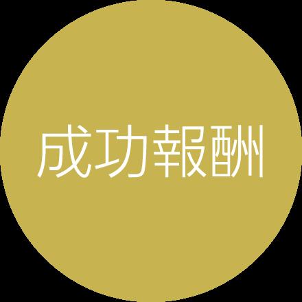 高知のナイト系求人&仕事探し【...
